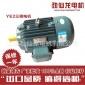 三相��步���CYD132M  6/4 4/5.5KW�p速���C 三相���C
